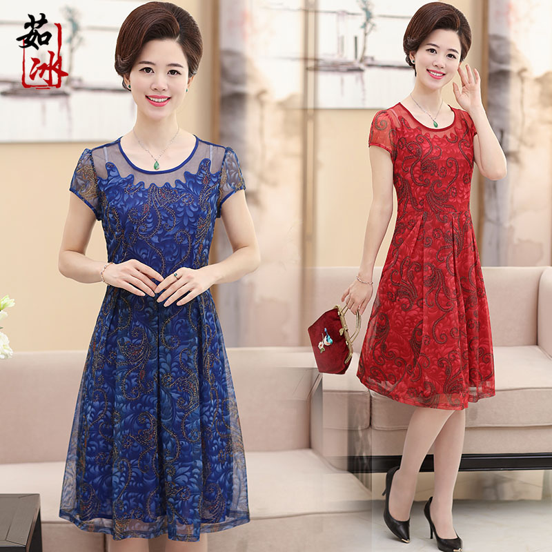 01992fcfb68d 2018 summer new mother dress skirt fashion middle-aged women s summer dress  40-45-50 years old Korean people