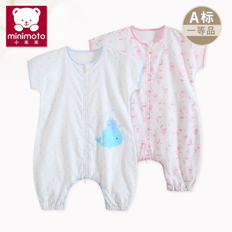 小米米四季分腿宝宝夏天短袖薄款婴儿纯棉睡袋纱布防踢被儿童春秋