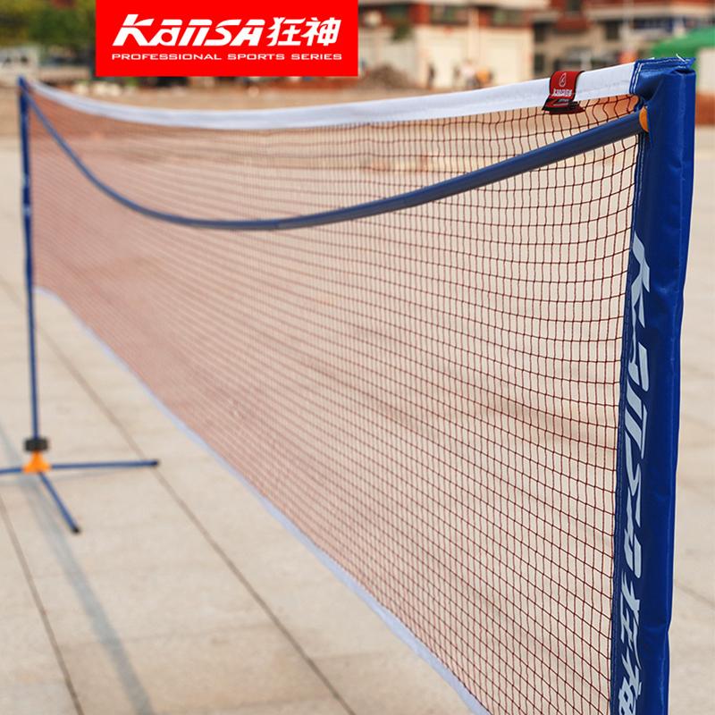 Сумасшедший бог бадминтон сетка мобильный портативный бадминтон теннис полка легко чистый сложить чистый колонка