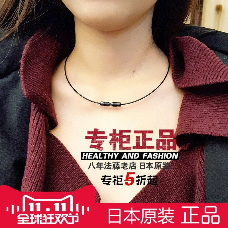 Genuine Japanese law Vine X100 pure titanium collar radiation necklace anti-fatigue exercise fitness cervical health neck ring