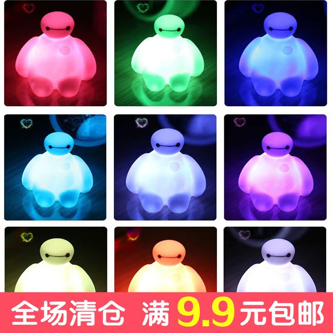 超能陆战队大白公仔小夜灯 创意LED宝宝卧室发光灯床头壁变色台灯