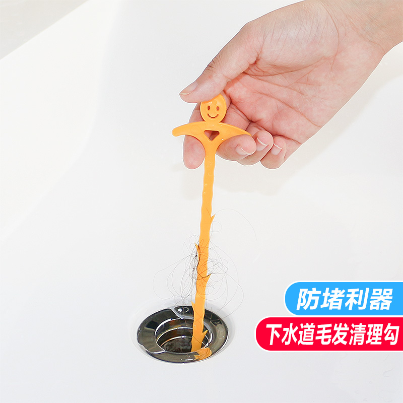 japan sewers the hair clean pipe hair cleaning hook strip drain pipe dredge manager dredge tool - Drain Pipe Cleaner