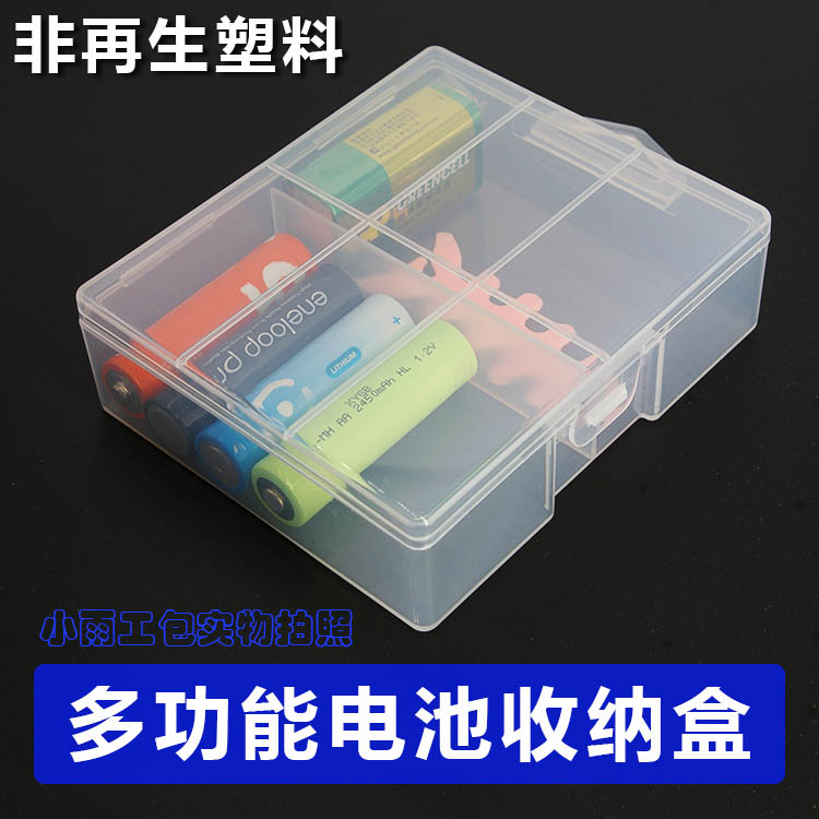 detailed look 5b177 fb910 coolook multi-function battery storage box battery protection Box No. 5 ...