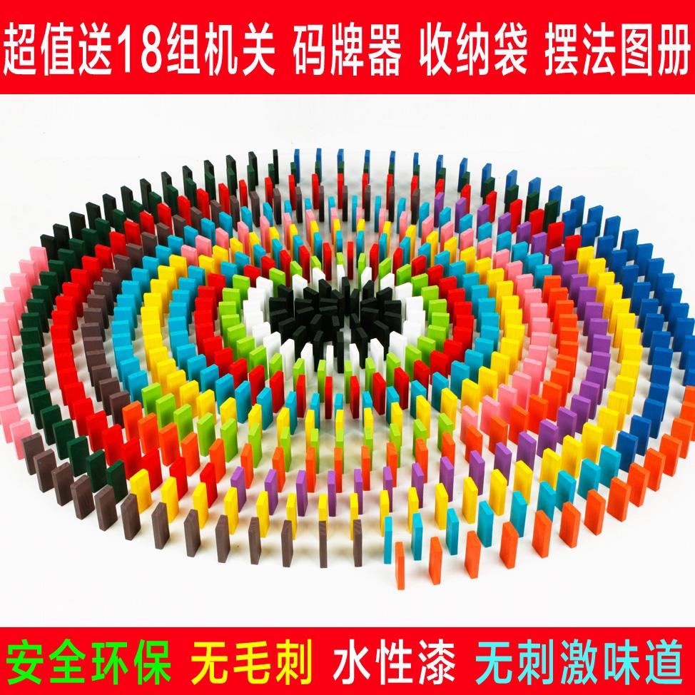 580 1000 cái của domino trẻ em của tiêu chuẩn cạnh tranh tiêu chuẩn dành cho người lớn thông minh khối xây dựng cơ quan bằng gỗ đồ chơi hot