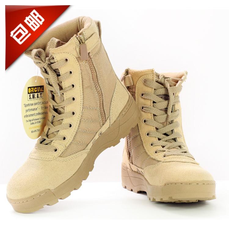 夏季sfb超轻作战靴CS战靴511军靴07特种兵战术靴户外训练鞋沙漠靴
