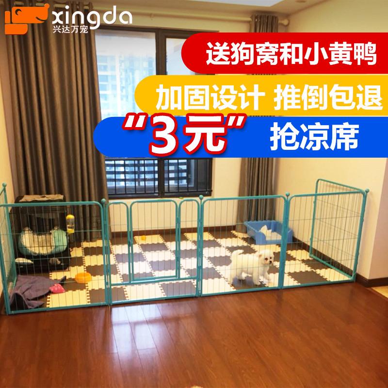 Safe Indoor Fence Anti Cats Dog Fence Balcony Isolation Door Railing Pet  Puppy Dog Fence Dog Cages Rabbit
