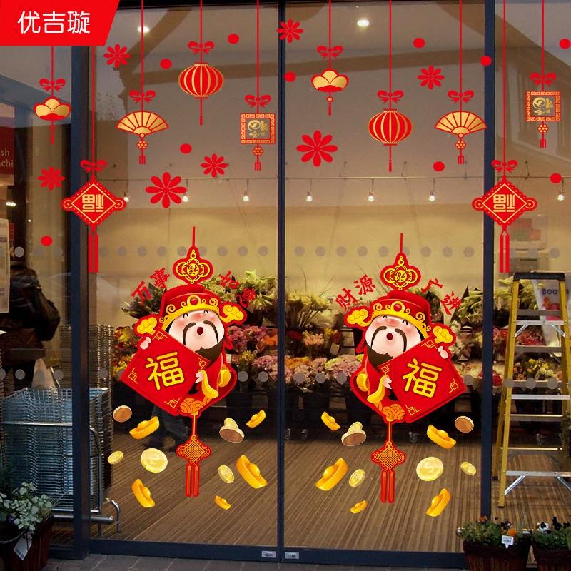 Lunar New Year Decorations 2020 - Best Season Ideas