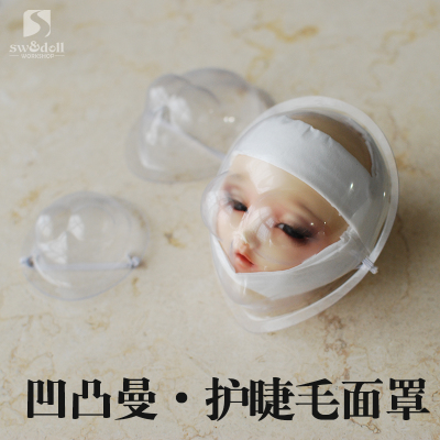taobao agent BJD mask with rubber band eyelashes bumper 8 points 6 points 4 points 3 points Uncle BJD baby swdoll