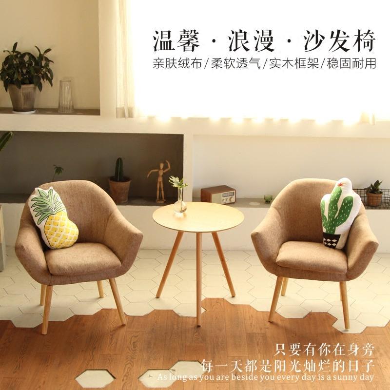 Балкон столы и стулья творческий три образца современный простой дерево диван кофейный столик случайный стул сочетание спальня гостиная столы и стулья