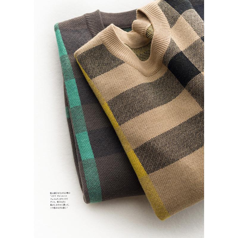 外贸原单男装剪标尾货秋冬款修身长袖羊毛毛衣韩版长袖套头针织衫