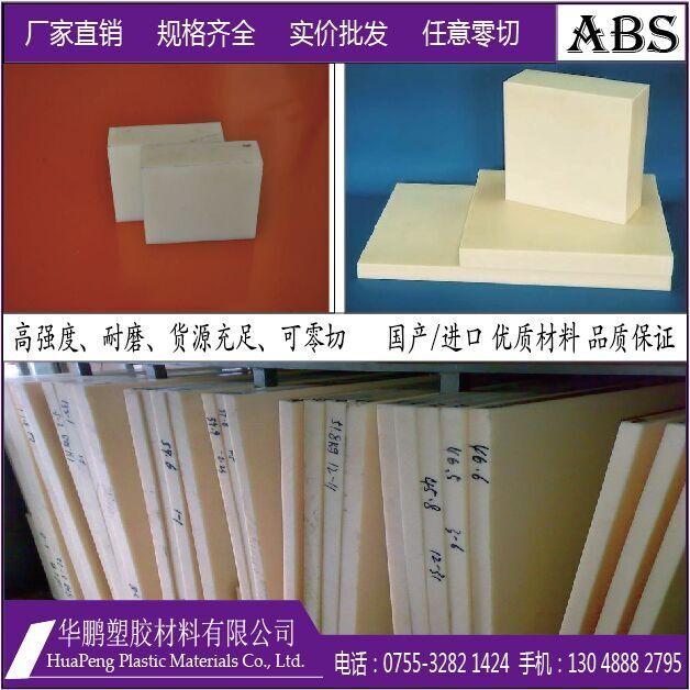 黑色ABS板材料v黑色板diy模型制作塑料建筑模型配件
