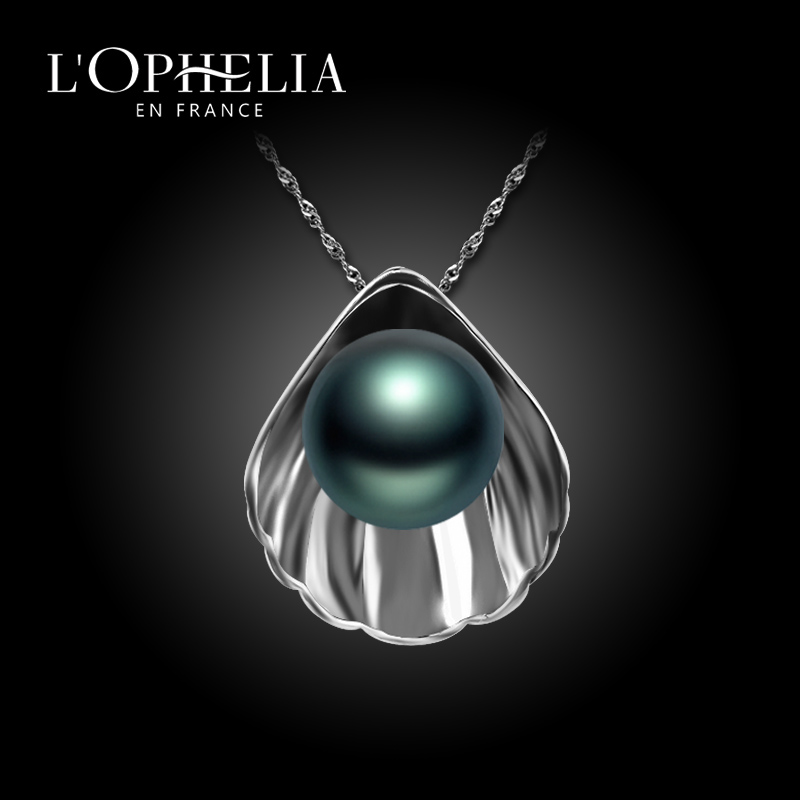 Usd 103913 lophelia french tahitian sea water black pearl pendant lophelia french tahitian sea water black pearl pendant necklace for women to send a wife to aloadofball Image collections