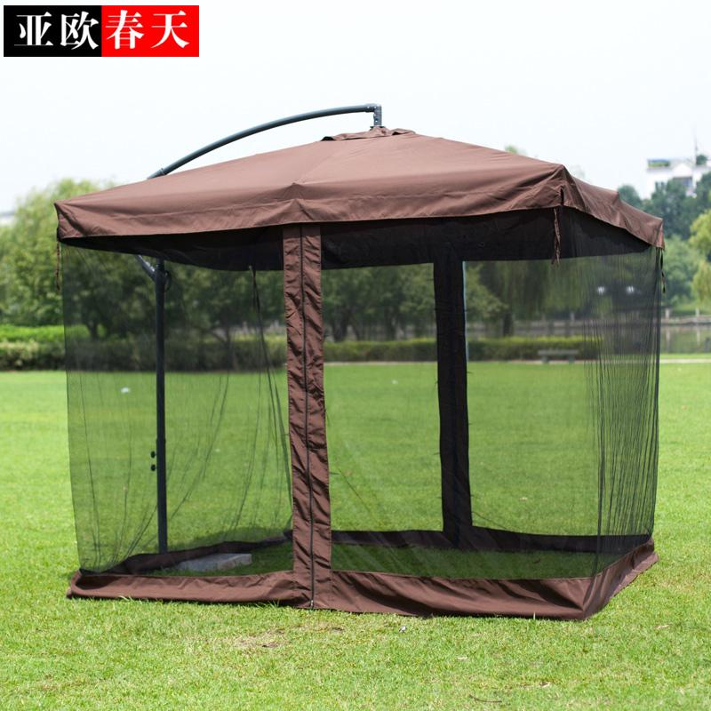 Ngoài trời ô dù che ngoài trời ngoài trời dù che vườn ô muỗi net ô gấp ngoài trời CN ô đồ nội thất ô lớn