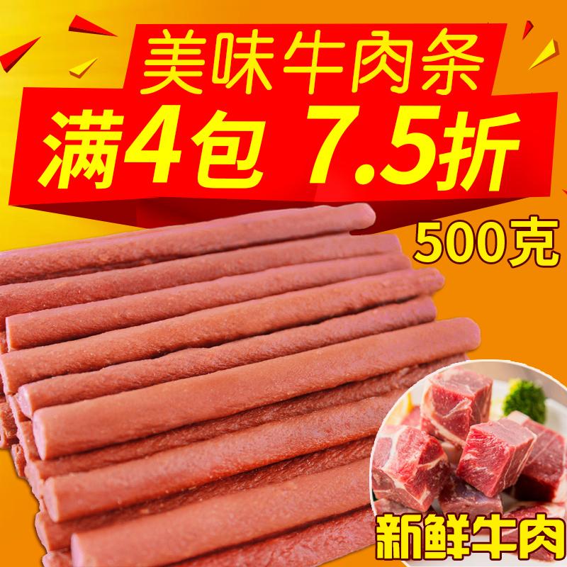 Đồ ăn nhẹ cho chó Teddy huấn luyện chó ăn nhẹ thịt bò thanh thịt bò dải thịt khô dải thịt 500g - Đồ ăn vặt cho chó