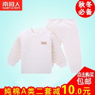 Antarctic baby thermal underwear set cotton autumn clothes baby pajamas men and women autumn clothes children's winter children's clothing