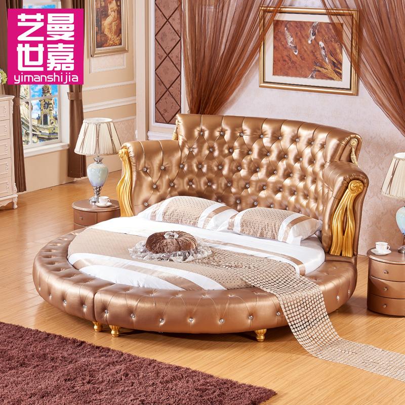 Usd 873 93 Yiman Sega European Luxury