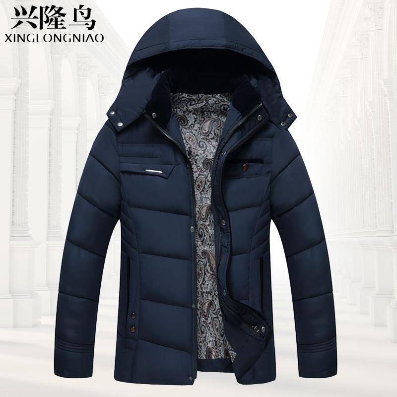 【天天特价】中老年男士加绒加厚内胆棉衣老人保暖棉袄外套贴身袄