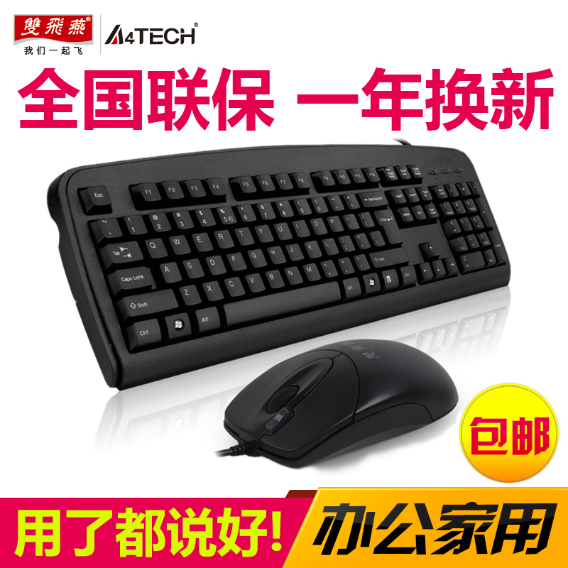 Shuangfeiyan Business Office Home Games Desktop PC Wired Keyboard & Mouse  Kit KB-8620F