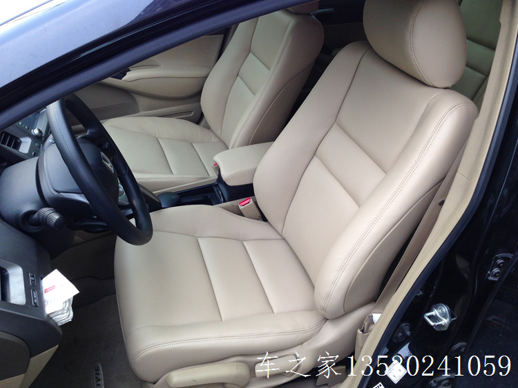 Honda Civic Modified Leather Seat Imported First Layer Of Yellow Car Bag Cover Interior Renovation