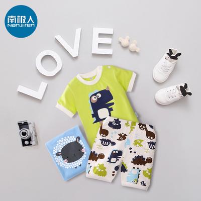 【南极人】夏季纯棉儿童短袖套装
