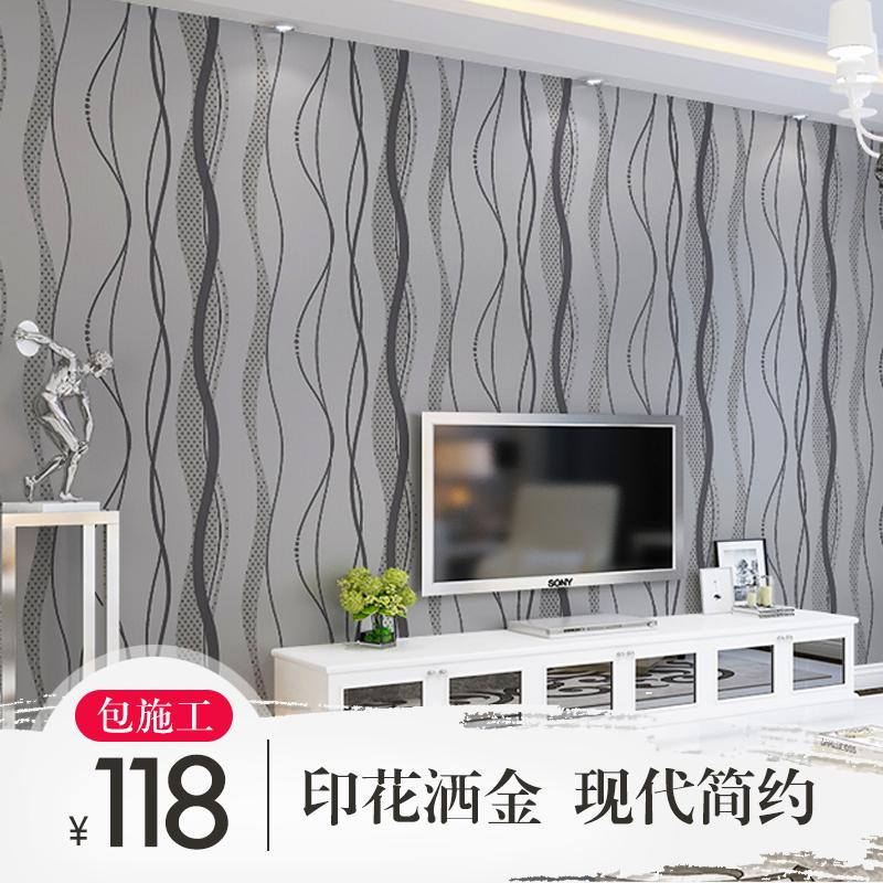欣旺现代简约竖条纹墙纸CHI35510