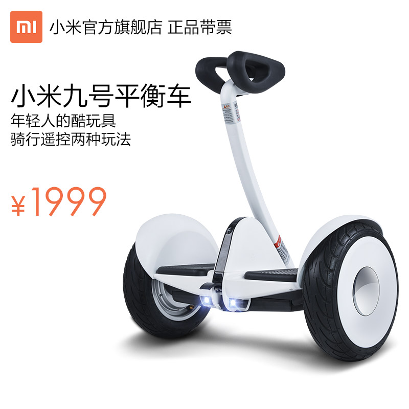 Millet balanced adult children in the somatosensory Intelligent remote control two riding two-wheeled scooter game official genuine