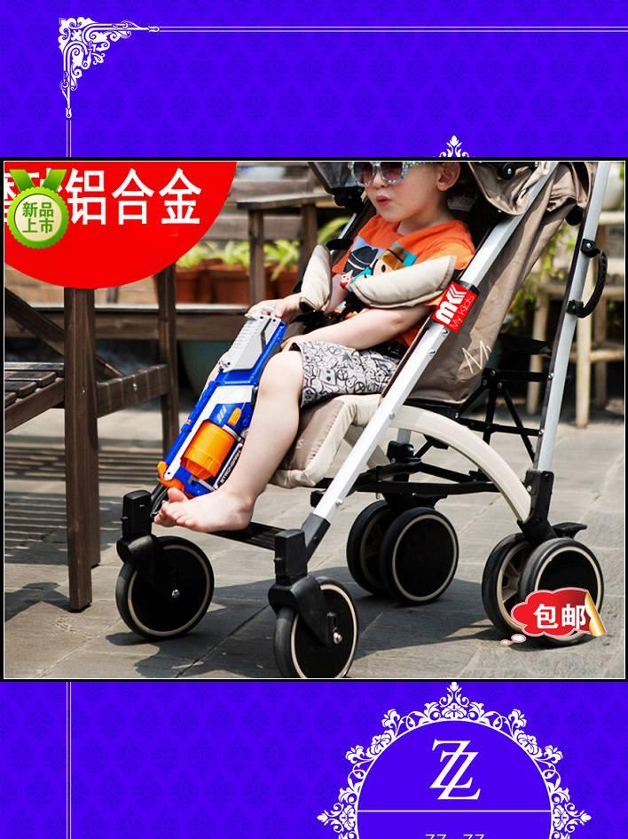 车夏季mykids便携婴儿推车轻便伞车折叠婴儿车可躺坐宝宝儿童手推