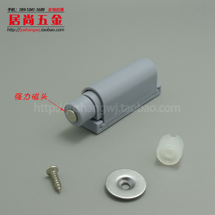 Usd 535 Invisible Cabinet Door Bounce Controller Door Stopper Free
