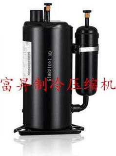 Panasonic 2 Exquisite High Quality Air Conditioning Refrigeration Compressor 2V32S255AUA