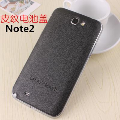 三星note2手机套N7100手机壳N7108原装皮套N719手机壳N7102保护套