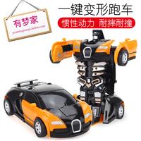 Ежедневно спец. предложение Трансформация игрушки King Kong 5 детские мужской Ребенок-шершень с одной кнопкой инерциальный удар PK автомобильный робот