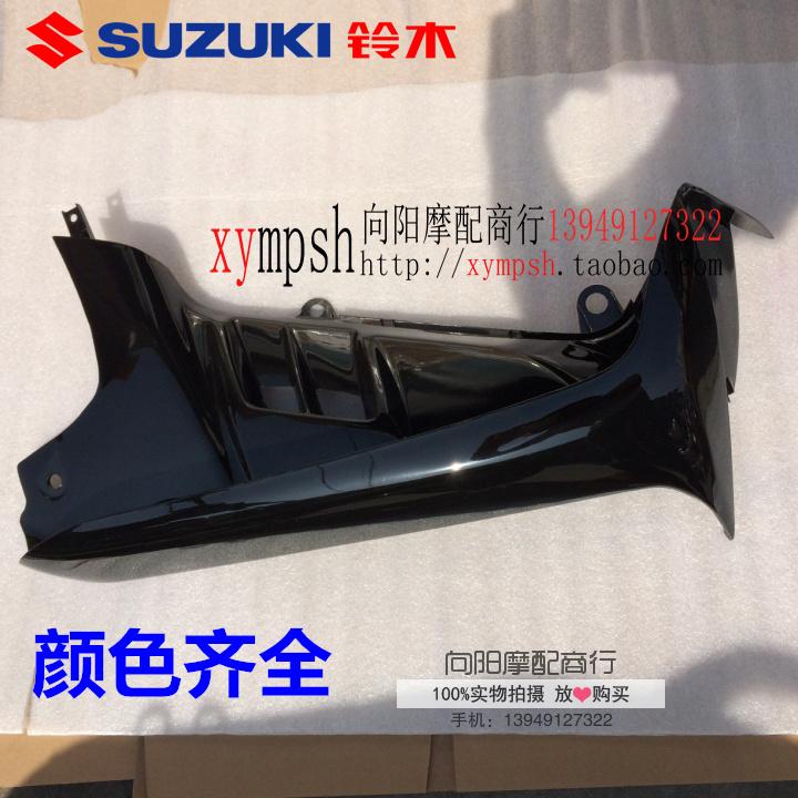 金城铃木原厂配件SJ110-E-F天润 天灵天星套锁 龙头主电锁+坐垫锁