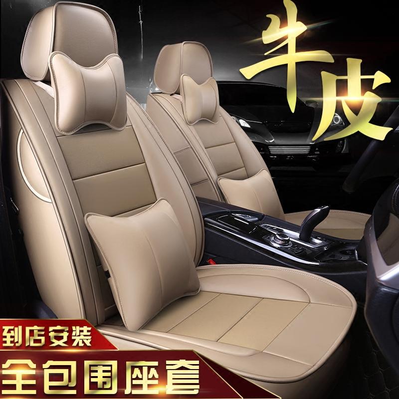 定制真皮座套漢蘭達奧德賽GL8日產NV200傳祺gs8專用全包坐墊椅套