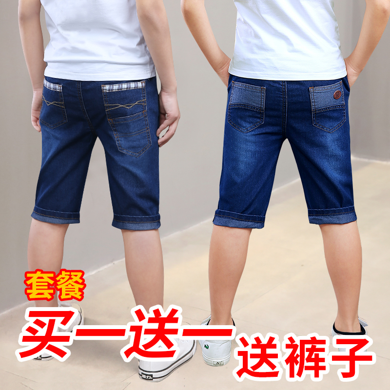 男童七分裤夏儿童裤运动裤子薄款夏季外穿短裤中大童装优乐酷