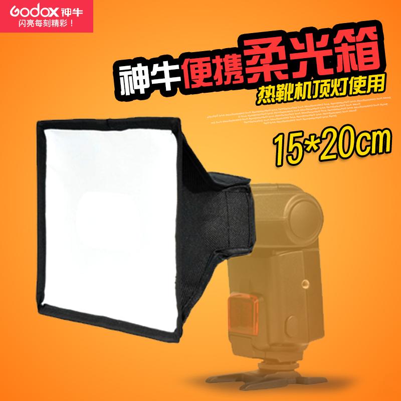 Shenniu 15 * 20 см Portable Softbox Top Flash свет Вспышка Softbox свет Мягкий свет квадратного ящика накладка