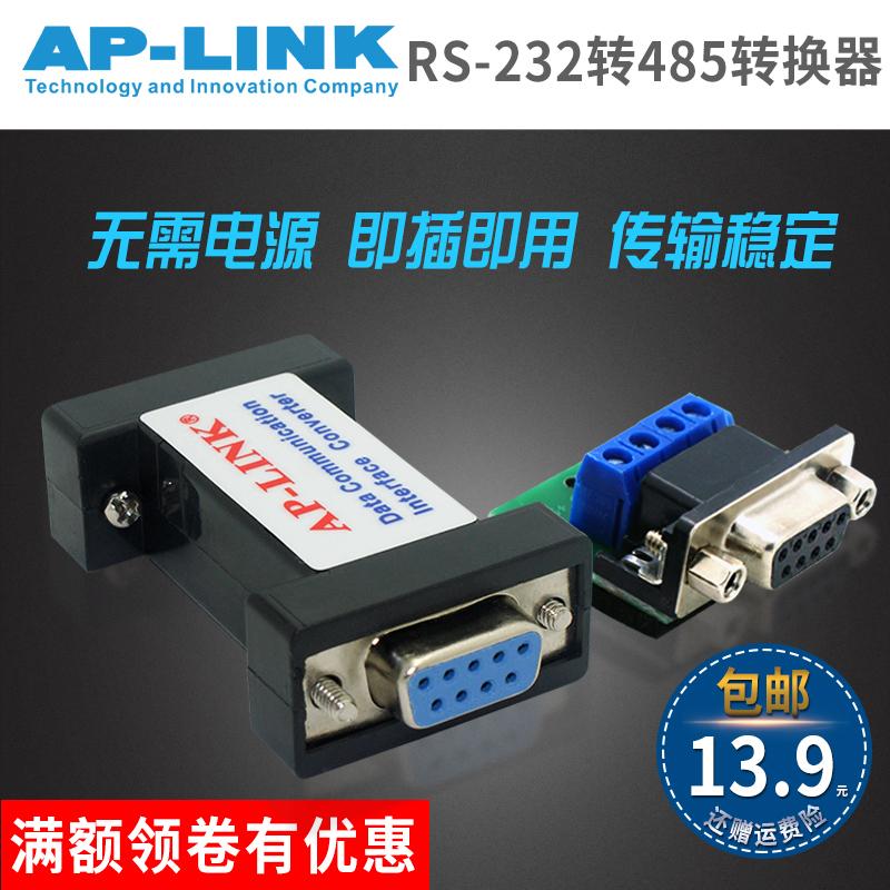 Преобразователь AP-LINK RS232 в RS485 Конвертер 232 - 485 Serial Converter