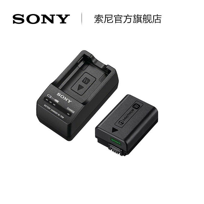Sony/索尼 ACC-TRW 充电器套装(带电池和充电器)微单适用