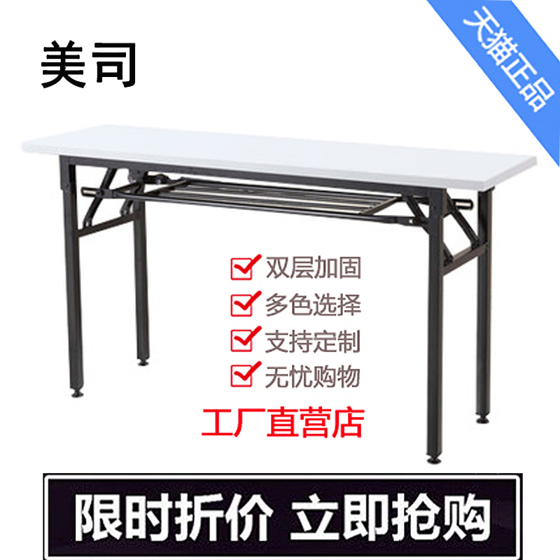 Staff training table Stacked table Desks and chairs Training bar conference table Long table reading table