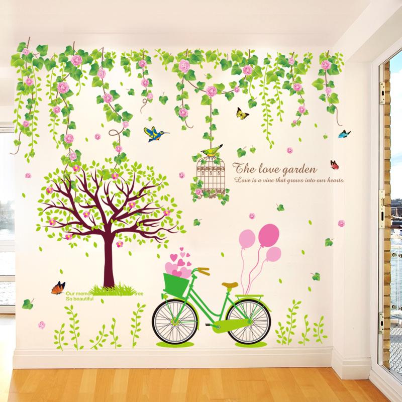 温馨墙贴纸贴画客厅卧室背景墙装饰小清新创意壁纸3D立体墙纸自粘