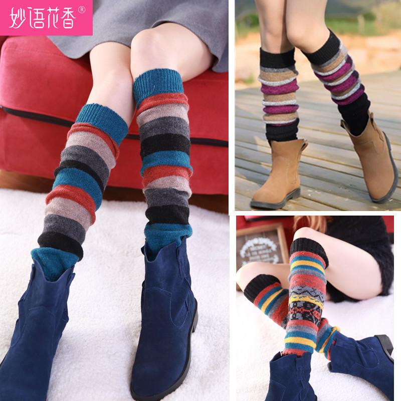 2双包邮 秋冬新款纯棉线堆堆袜女韩国森系袜套复古高筒袜毛线靴袜