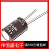 450V10UF 13*21mm high quality electrolytic capacitor