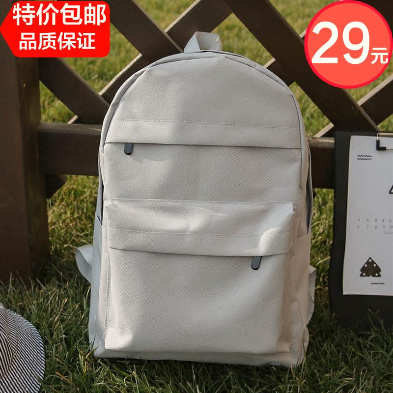 双肩包女韩版帆布学院风纯色简约高中学生书包男休闲旅行电脑背包
