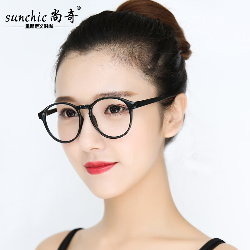 Usd 21 54 New Korean Version Of The Glasses Frame Women Can Be