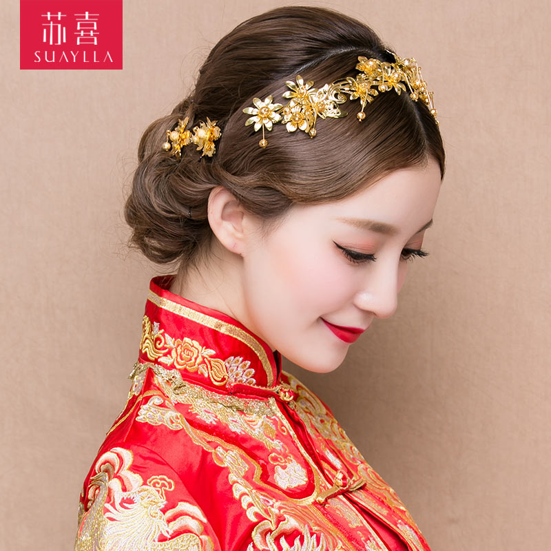 Usd 2723 2018 bridal costume headdress chinese wedding hair 2018 bridal costume headdress chinese wedding hair ornaments simple dragon and phoenix gown xiu wo clothing junglespirit Image collections