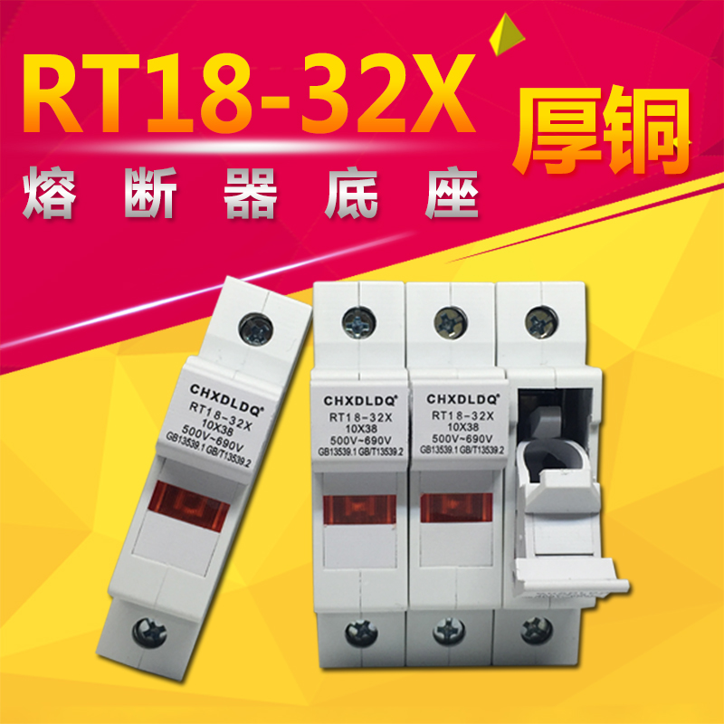 Rt18 32x 1p With Signal Light Fuse Base Indicator 10 38