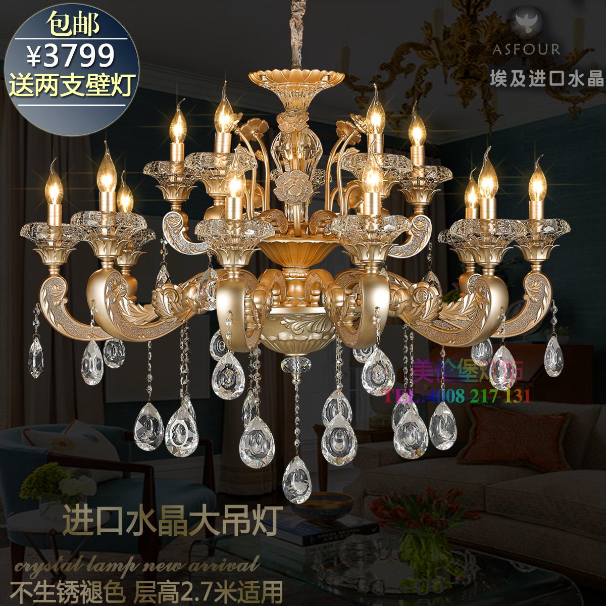 LED别墅新古典创意时尚蜡烛欧式进口水晶灯具装饰型客厅艺术吊灯