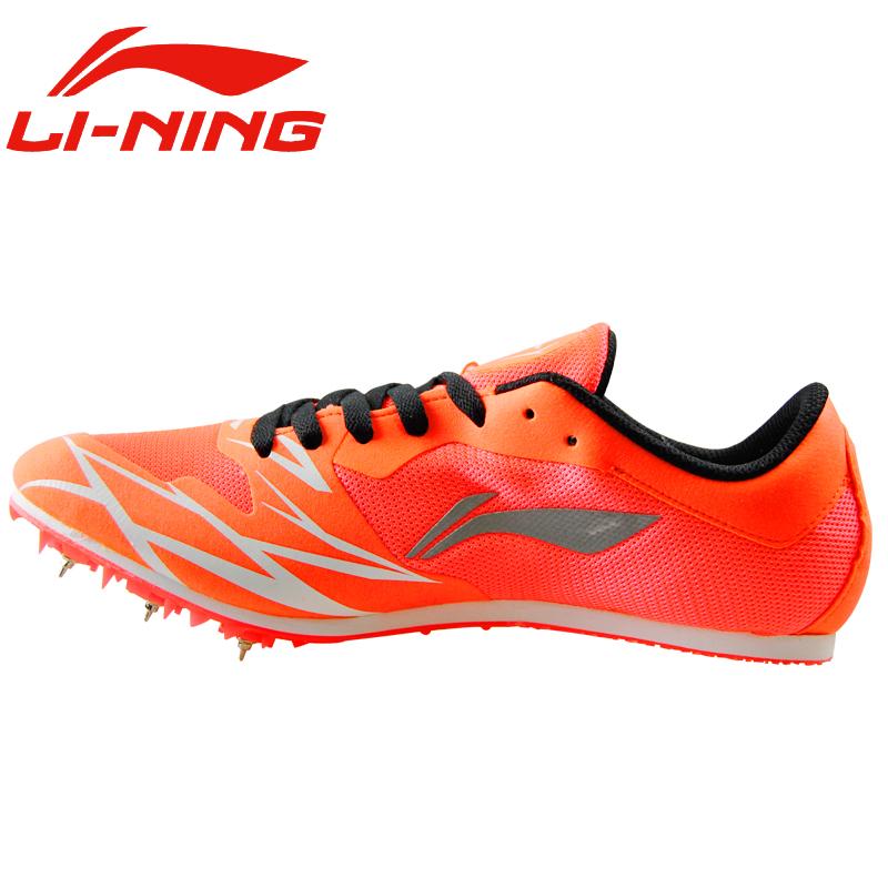 李宁田径短跑钉鞋跳远中短跑钉子鞋学生考试比赛专用跑步鞋男女款