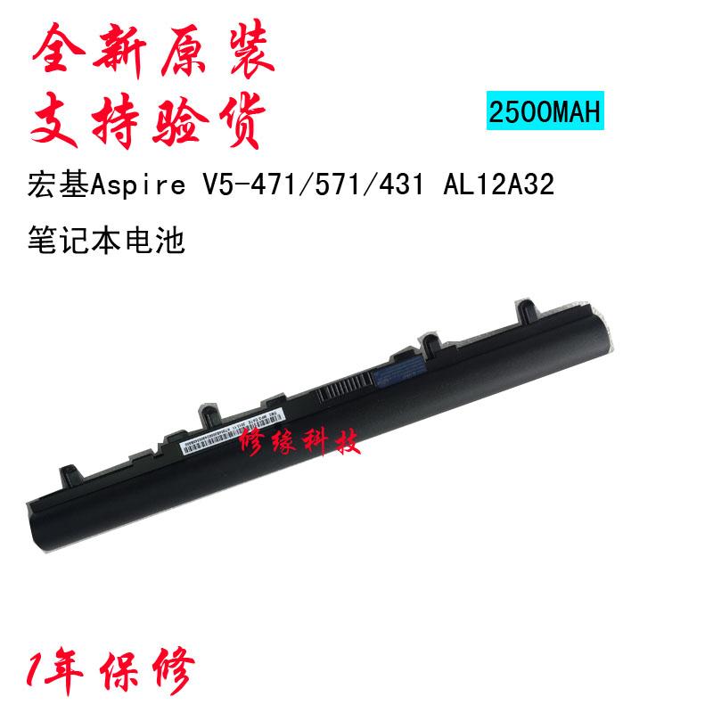 宏�(acer) E5-422G-45ET 431R键盘膜14英寸笔记本电脑贴膜保护膜