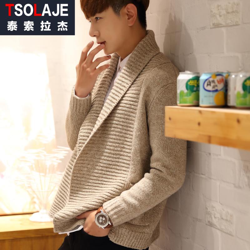 青年男士羊毛衫 春季新款纯色薄开衫针织衫男韩版修身V领毛衣外套