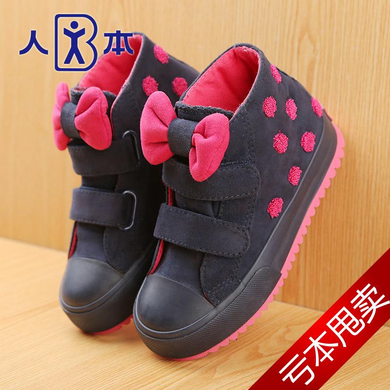 芭芭鸭儿童帆布鞋高帮男童鞋板鞋白色球鞋宝宝鞋女童布鞋休闲鞋春